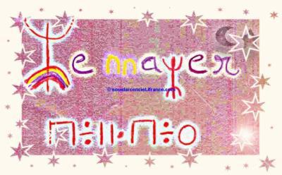 yennayer 2015