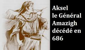 Amazigh King