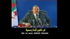 1999: ما دمت رئيسا للجزائر , الأمازيغية لن تكون لغة رسمية hhhhhhhhh