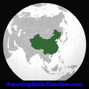 China Nation