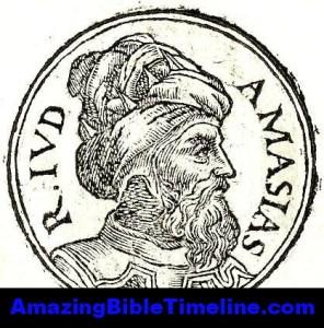 King Amaziah