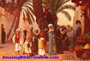 Almondad,Biblical_Figure