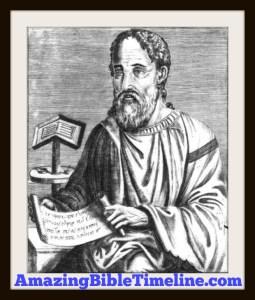 Eusebius_the_Great_Ecclesiastical
