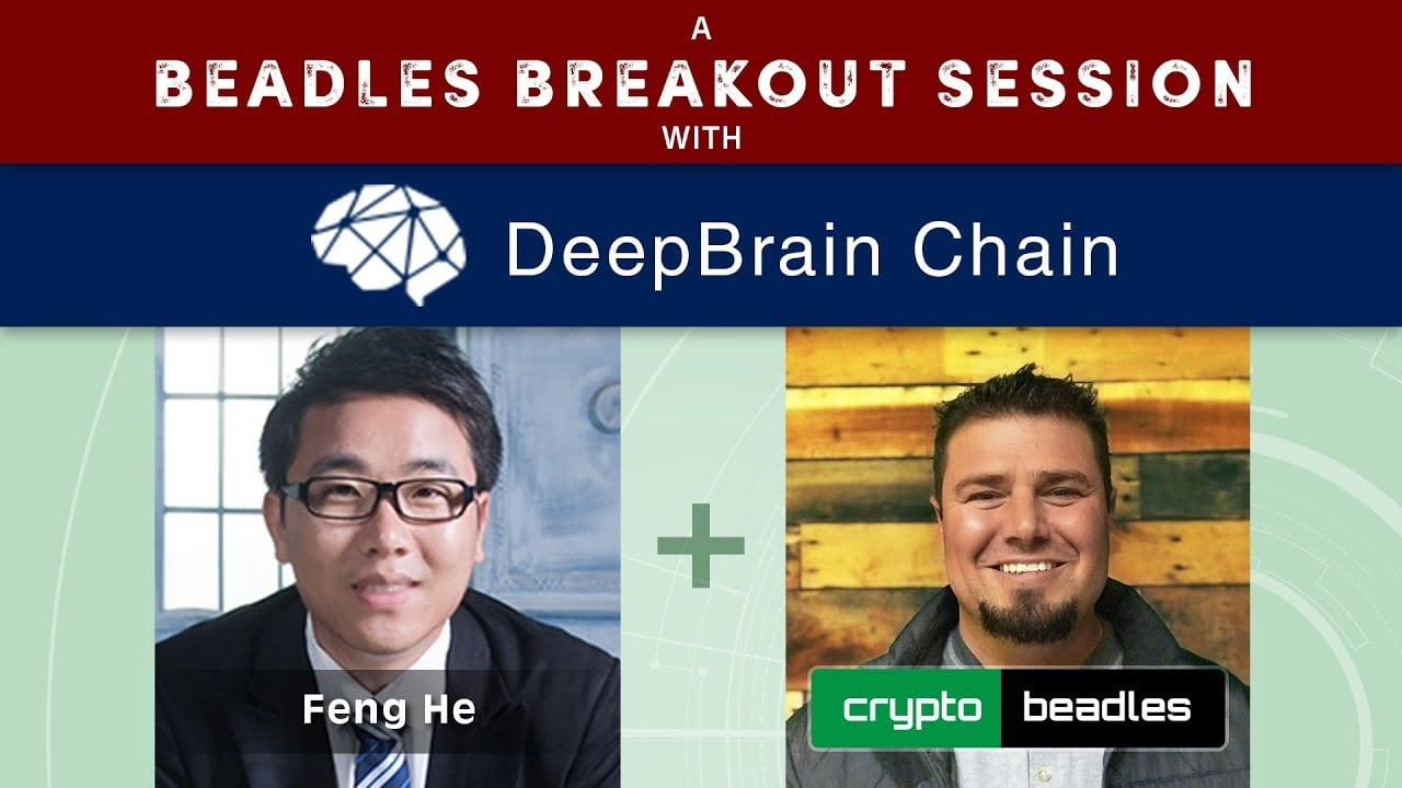 DeepBrain Chain description