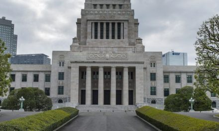 Japan Approves Self-Regulation of Cryptocurrency Exchanges