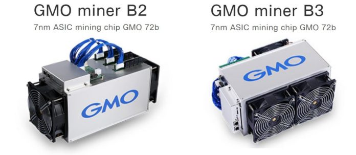 Japan's GMO Quits Manufacturing and Selling Mining Machines
