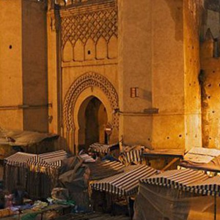 Morocco Private Tour Packages
