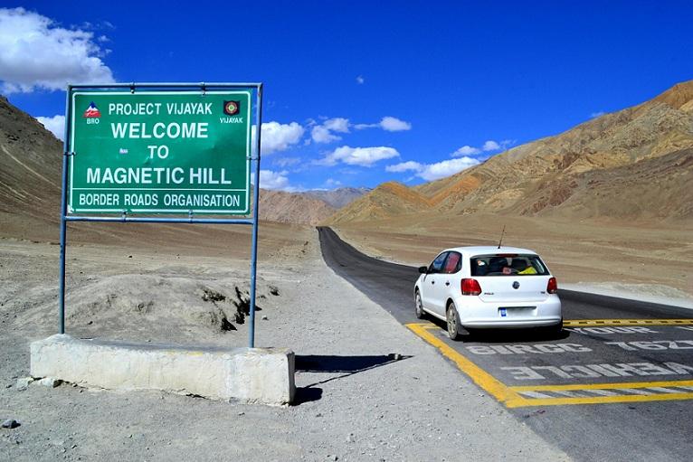 Magnetic Hill, Leh Ladakh, India