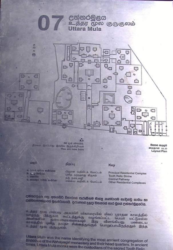 Uttara Mula in Abhayagiriya