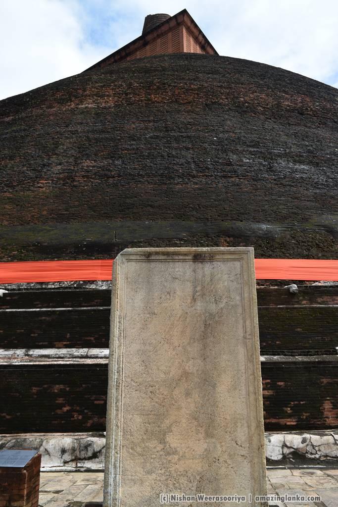 Jethavanarama Slab inscription of Kashapa IV ( 10th century) found under the Salapathala Maluwa and restored in 2004