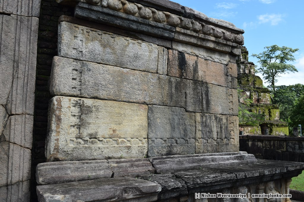 Huge slab inscriptions at the outer walls of the Hetadage at Polonnaruwa