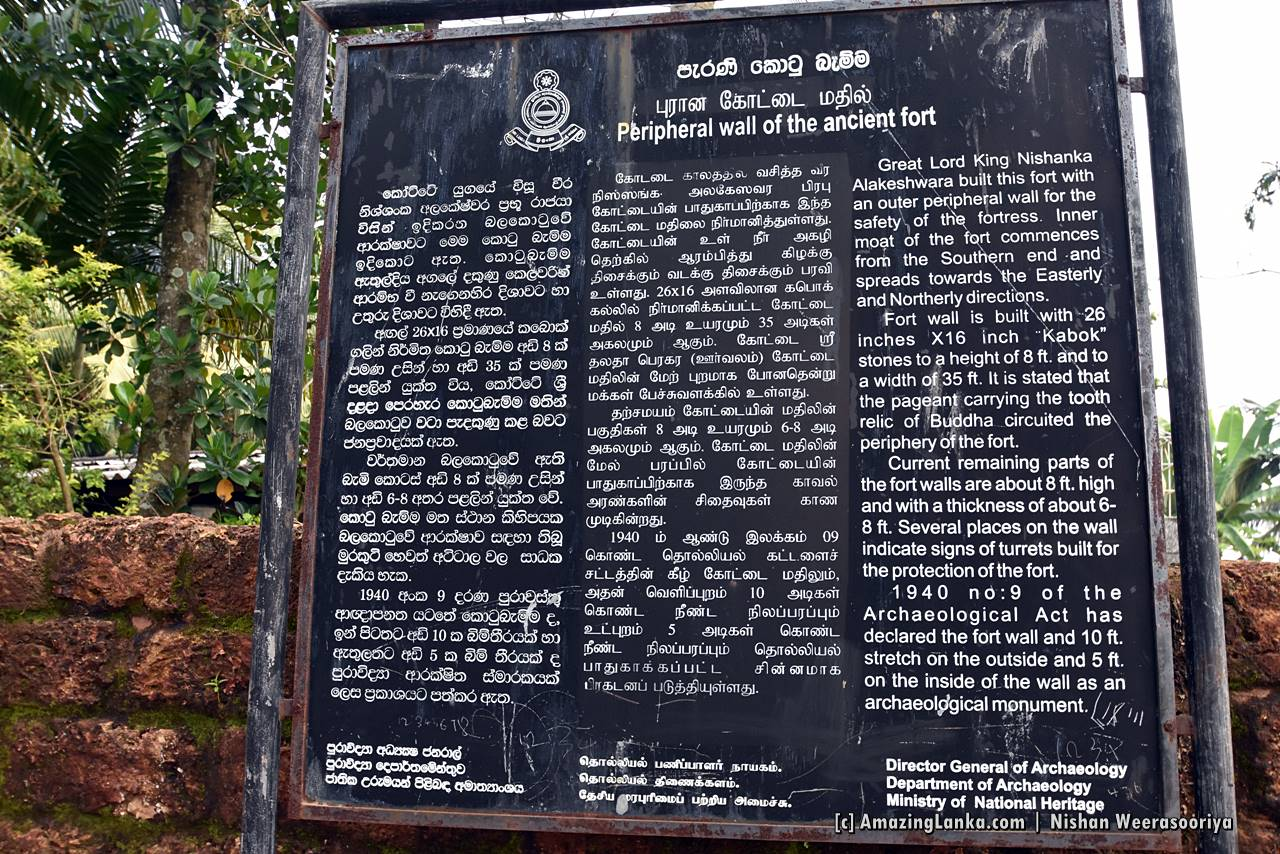 About the peripheral Wall of the fortress built by Nishshanka Alakeshwara of the Kotte Kingdom