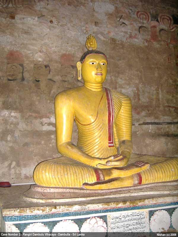 Rangiri Dambulu Viharaya / Dambulla Cave Temple - Cave Number 2 - Maharajalena Cave Number 2 - Maharajalena