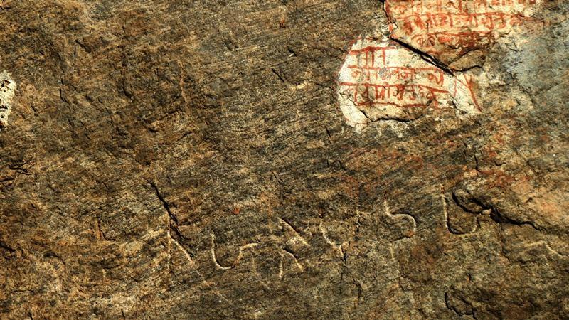 Partially destroyed inscriptions - Prehistoric Kuragala