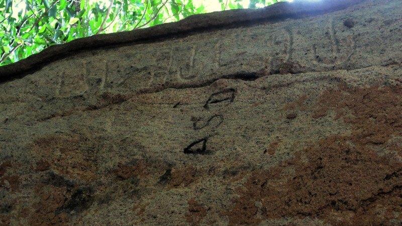 Cave Inscriptions at Kandegama Kanda Len Viharaya