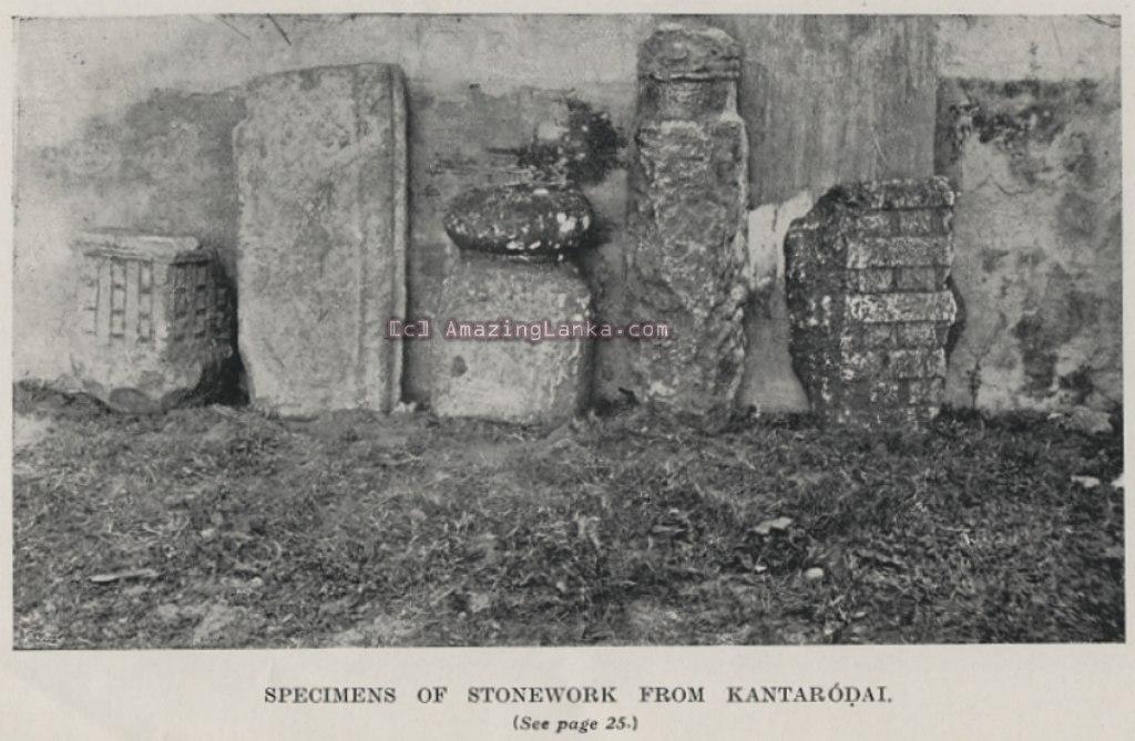 PLATE III : : Specimens of Stone Finials from Kantarodai