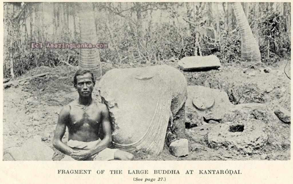 PLATE V : Fragments of Large Buddha at Kantarodai