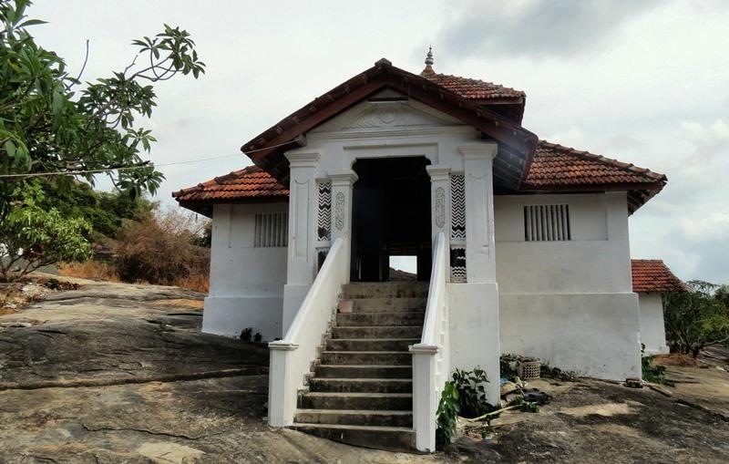 Bana Maduwa - Kadiragala Rajamaha Viharaya.