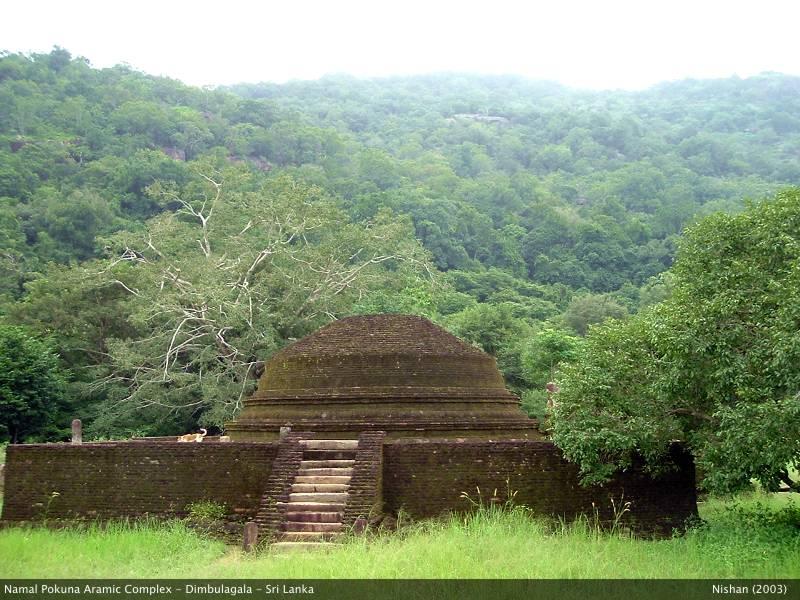 Remains of the stupa build on a pedestal Dimbulagala Namal Pokuna Aramic Complex