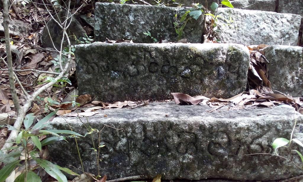 Recent inscriptions at Seelawathi Rajamaha Viharaya