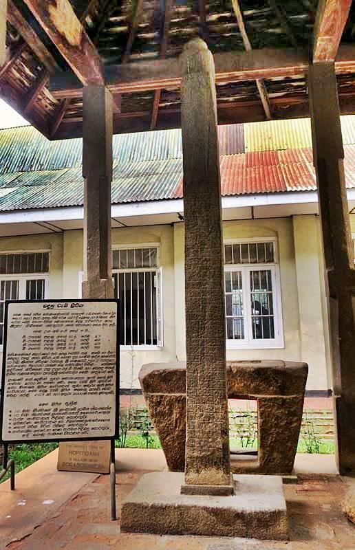 Badulla Pillar Inscription