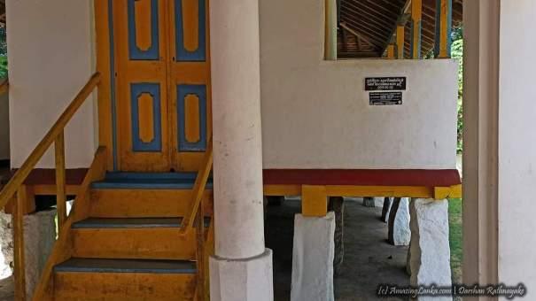 Hapuwalana Kshethrarama Purana Tampita Viharaya - හපුවලාන ක්ෂේත්රාරාම පුරාණ ටැම්පිට විහාරය