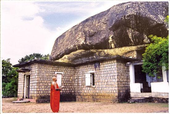 Horowpathana Walahawiddawewa Kuda Dambulla Rajamaha Viharaya