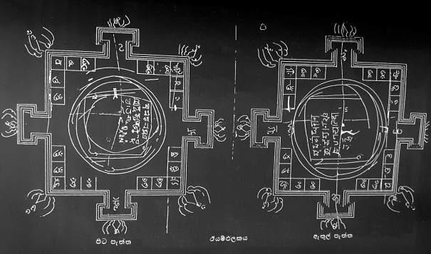 The lead plaque found at the Kapara Mula Mahayana Stupa at the Abhayagiri Monastery
