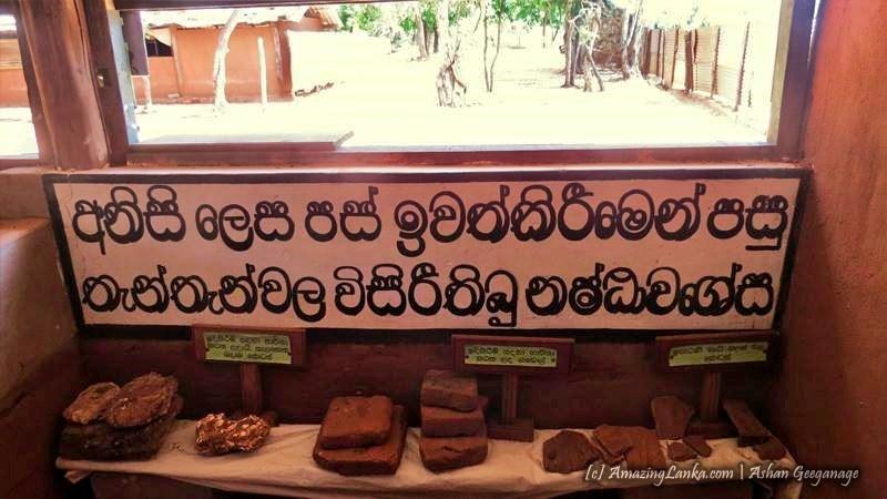 මාර්ග හා වෙනත් කැනීම් කිරීමේදී මතුවූ පුරාවස්තූන්  - මුලතිවු ගුරුකන්ද රජමහා විහාරය පුරාවිද්යා නටබුන්  -  Mulativu Gurukanda Rajamaha Viharaya Archaeological Ruins