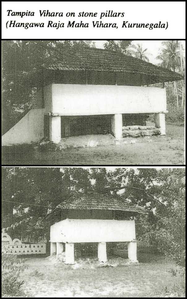 තාඹුගල හැඟව ටැම්පිට විහාරය 1990 දශකයේදී - Thambugala Hangawa Tampita Viharaya in 1990's