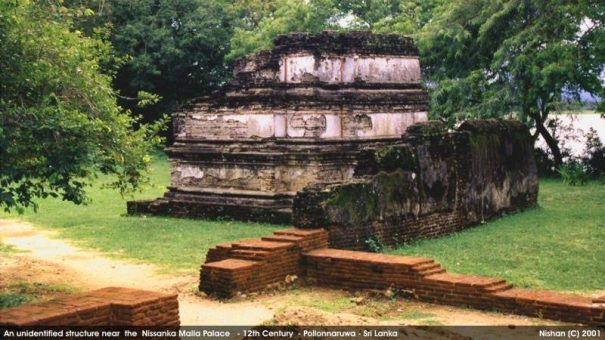 Unidentified structure at the Nissanga Malla's court