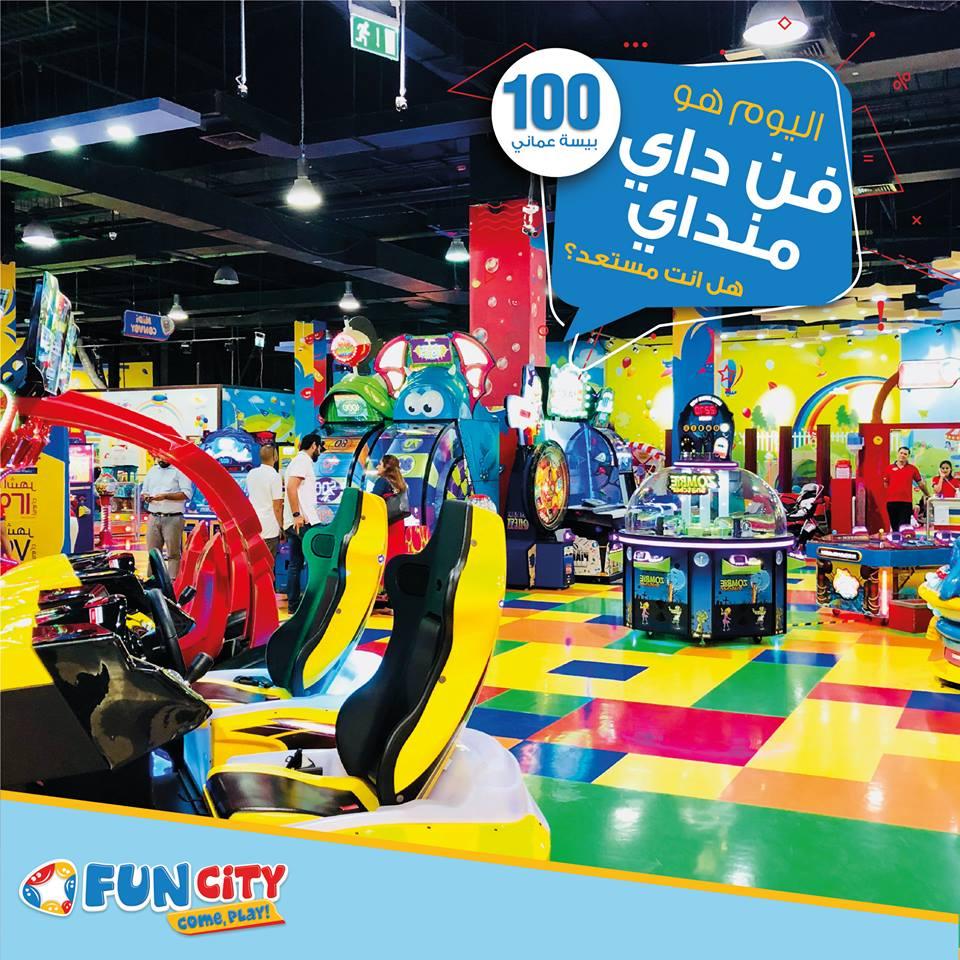 fun city rides 100 baiza offer promo oasis mall fun day
