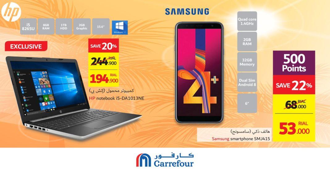Electronics Sale - Carrefour Oman - Amazing Oman