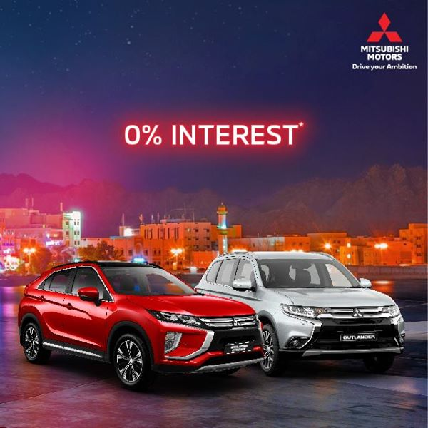 mitsubishi motors oman car ramadan promotion offer 2019 0