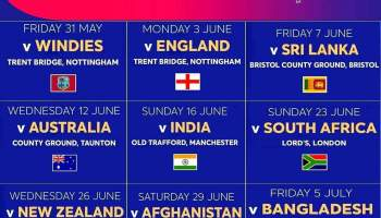 pakistan match schedule dates cricket wc 2019