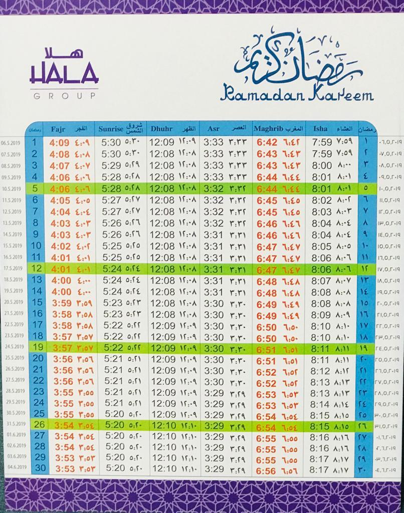 Ramdan Calendar 2019 - Muscat Oman - Prayer Timings