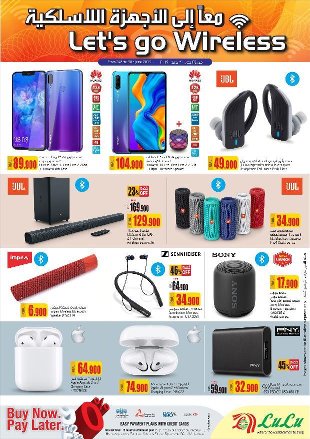 Lulu Oman Mobile Electronics Offer 2019 - Amazing Oman