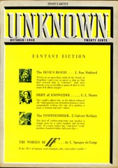 z no cover unknown_194010