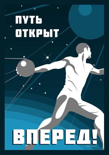 asni_sputnik03