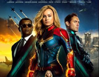 Captain Marvel: A capsule review