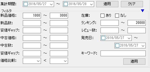 WS001153