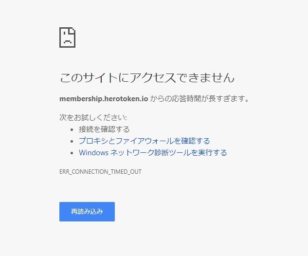 WS001401