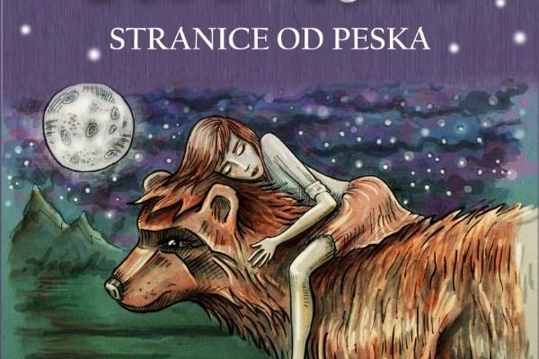 """Najava novog naslova: """"Stranice od peska"""" by Danijel Jovanović"""