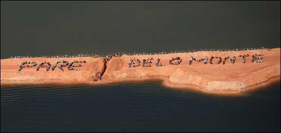 Pare Belo Monte!