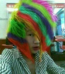 紅橙黃綠藍靛紫髮人