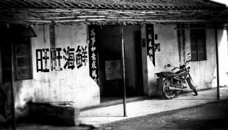 China014