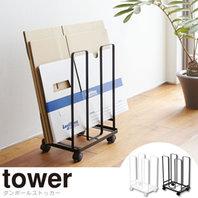 thc-tower-d0330-_1