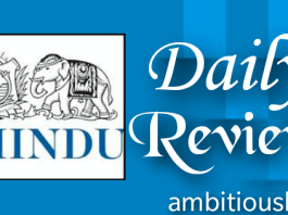 the hindu review daily gk update