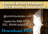 february 2019 one liner current affairs pdf