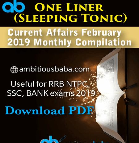 february 2019 one liner current affairs pdf